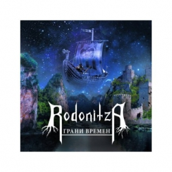 RODONITZA The Edges of the Times, CD